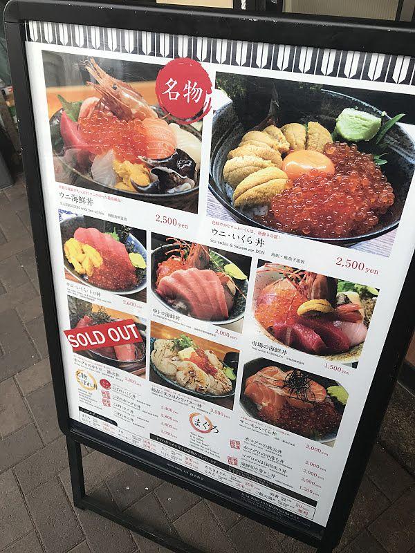 木津市場での1番のオススメは
