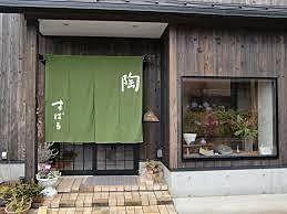 【平野区で陶芸体験!】