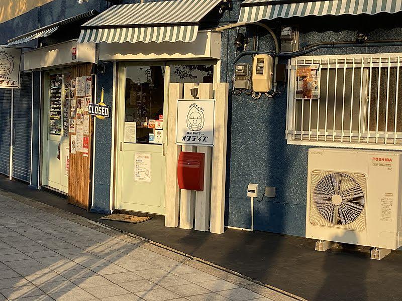 平野区ニューオープンオシャレカフェオンデイズ