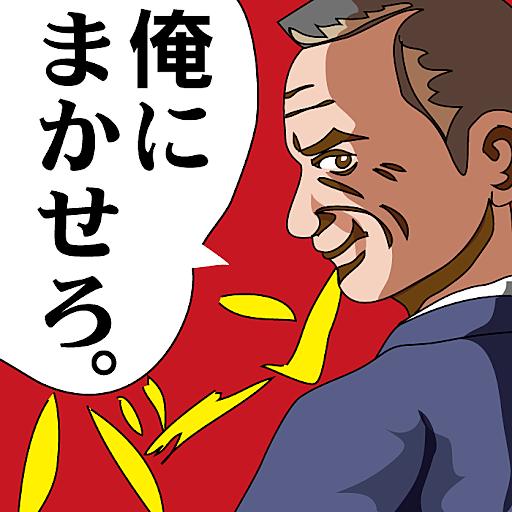 大阪のマンション管理はリブスペースにお任せください!