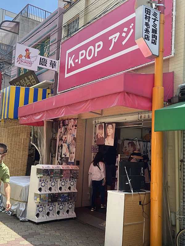 KーPOPアイドルのグッズのお店の外観写真です。