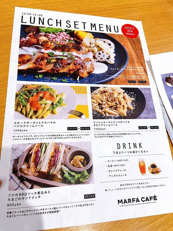MARFA CAFEのランチメニュー表の写真