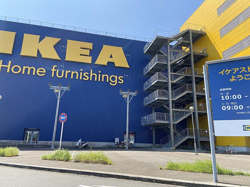 IKEAの外観写真