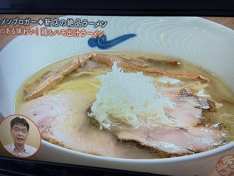 ラーメンガモウスタイルのラーメンの写真