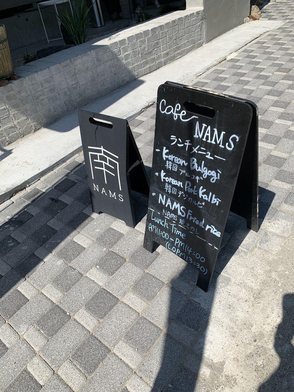cafeNAMS(カフェナムス)のランチメニュー看板