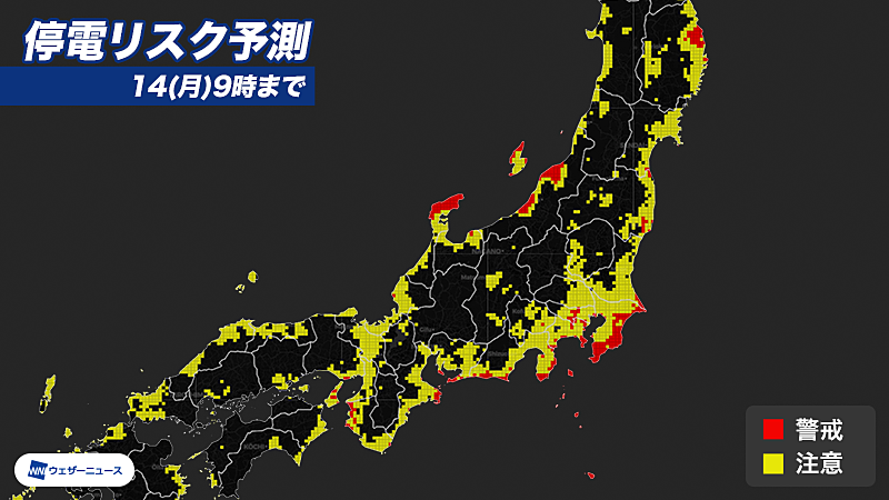 台風19号が来ることによって予想される各地の停電のリスク