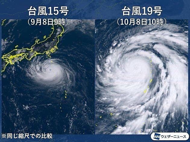 台風15号と19号の同じ尺度での比較画像。19号の規模大きさががわかる。