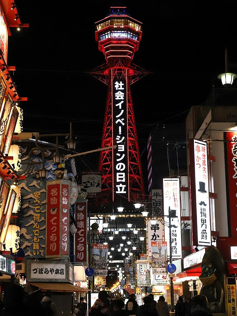 大阪モデルがとうとう赤信号!!