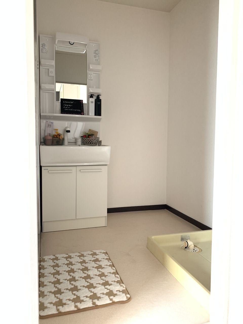 ハイツ富士401号室洗面台の写真です