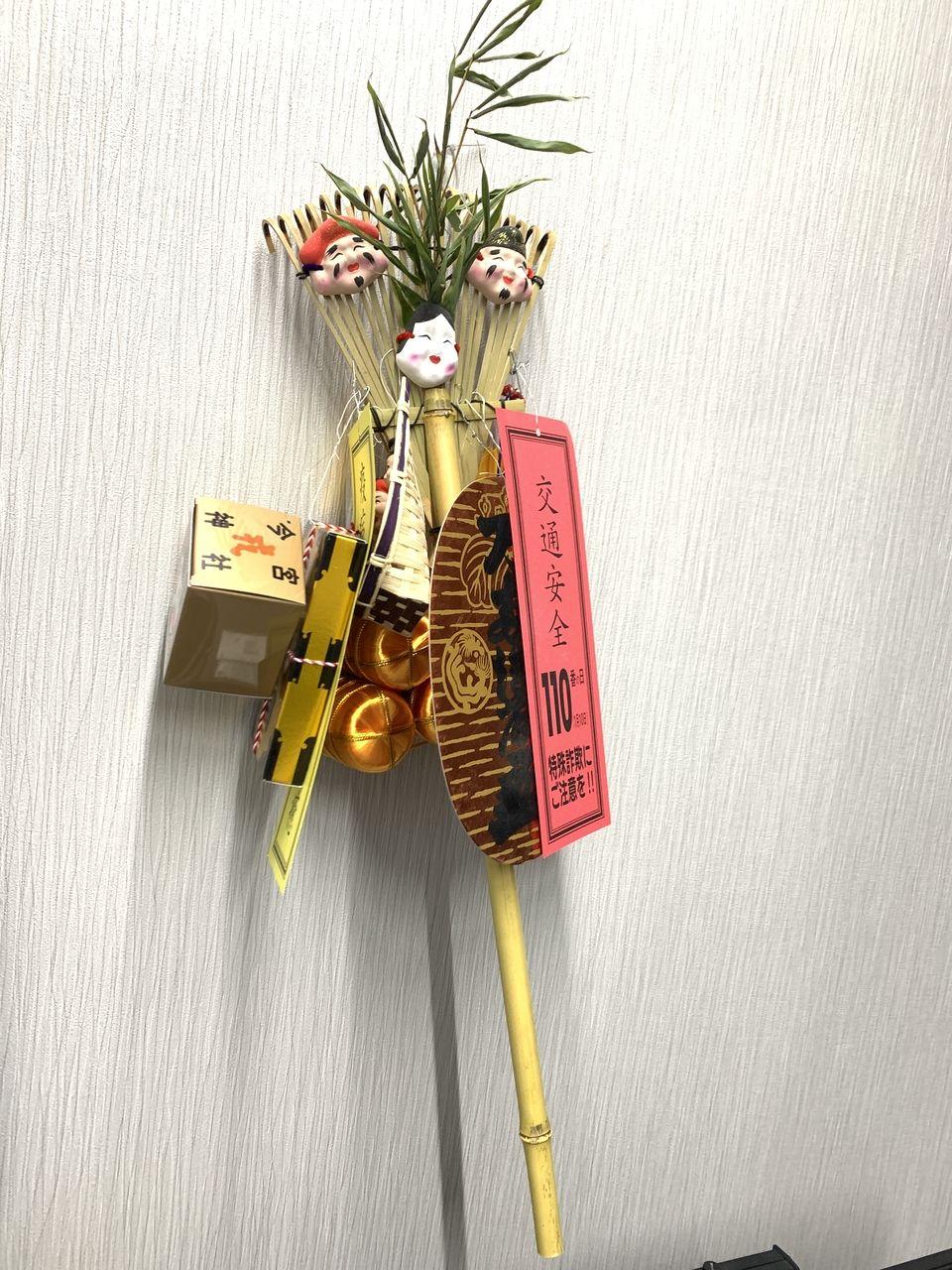 昨日は今宮戎神社十日えびす「えべっさん」に行ってきました!