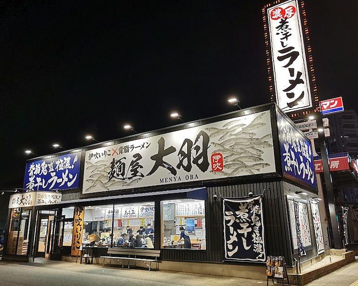 本日ご紹介するのは、2020年10月26日オープンの「麺屋 大羽 住之江店」です。