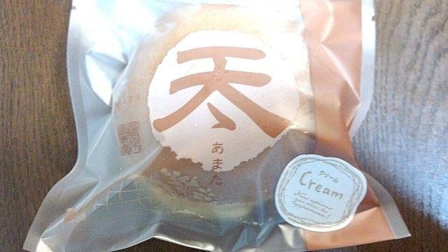 藤原富寿堂さんで外してはいけない商品が、「あまた」です。食べログさん参照