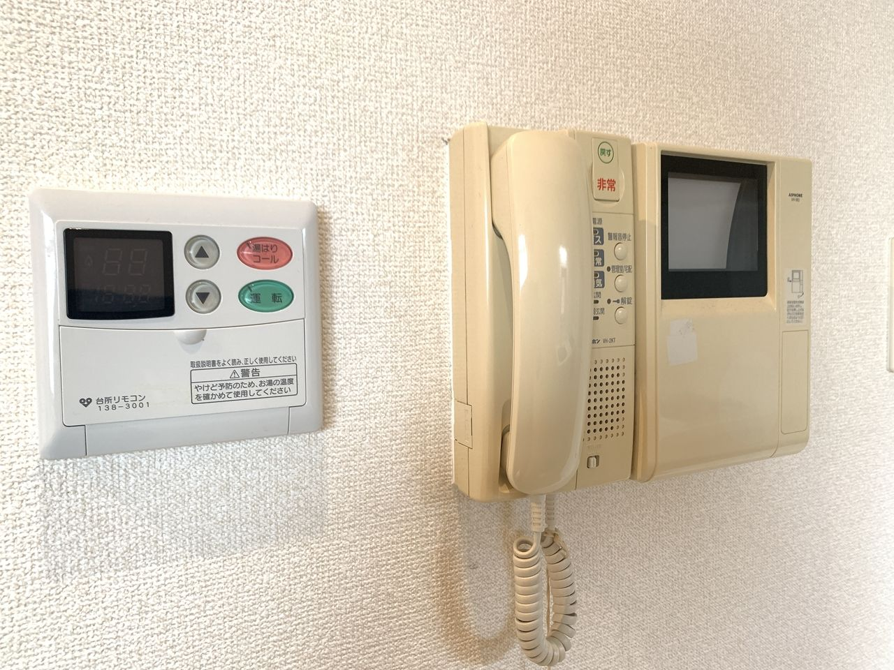 給湯リモコン・TVインターフォン