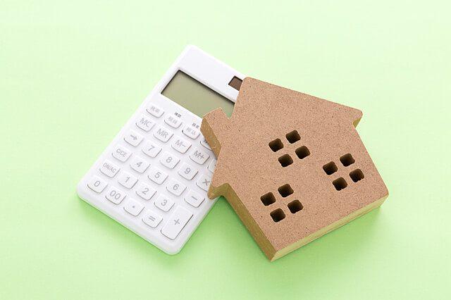 マンション購入後の固定資産税!