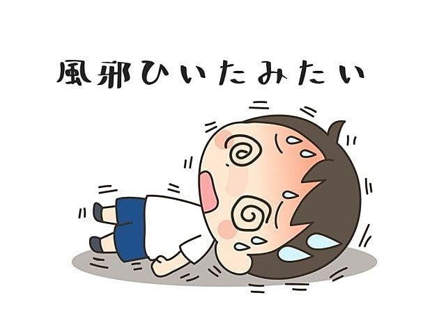 この時期風邪には気をつけて!!