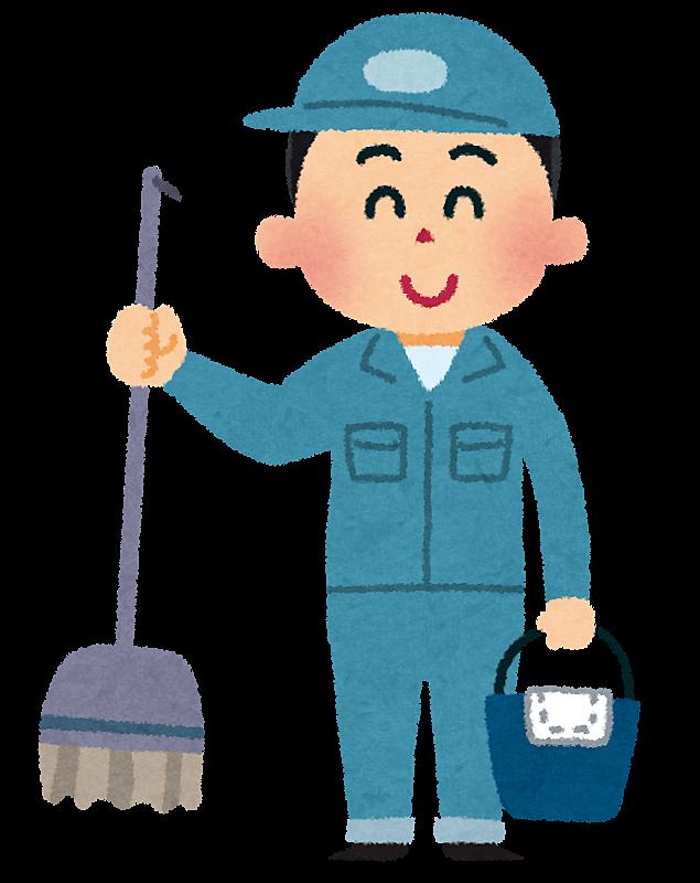 弊社専任物件の定期清掃