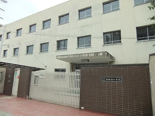 北粉浜小学校