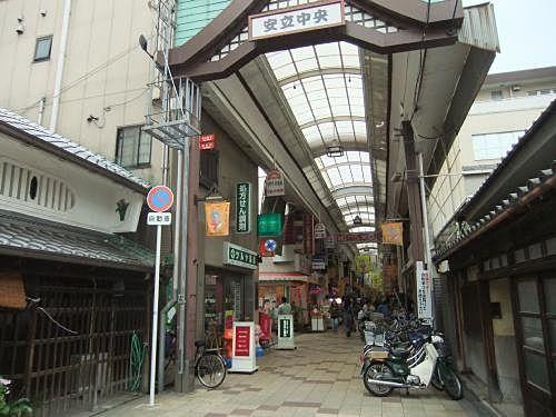 南海住ノ江駅からすぐの安立商店街