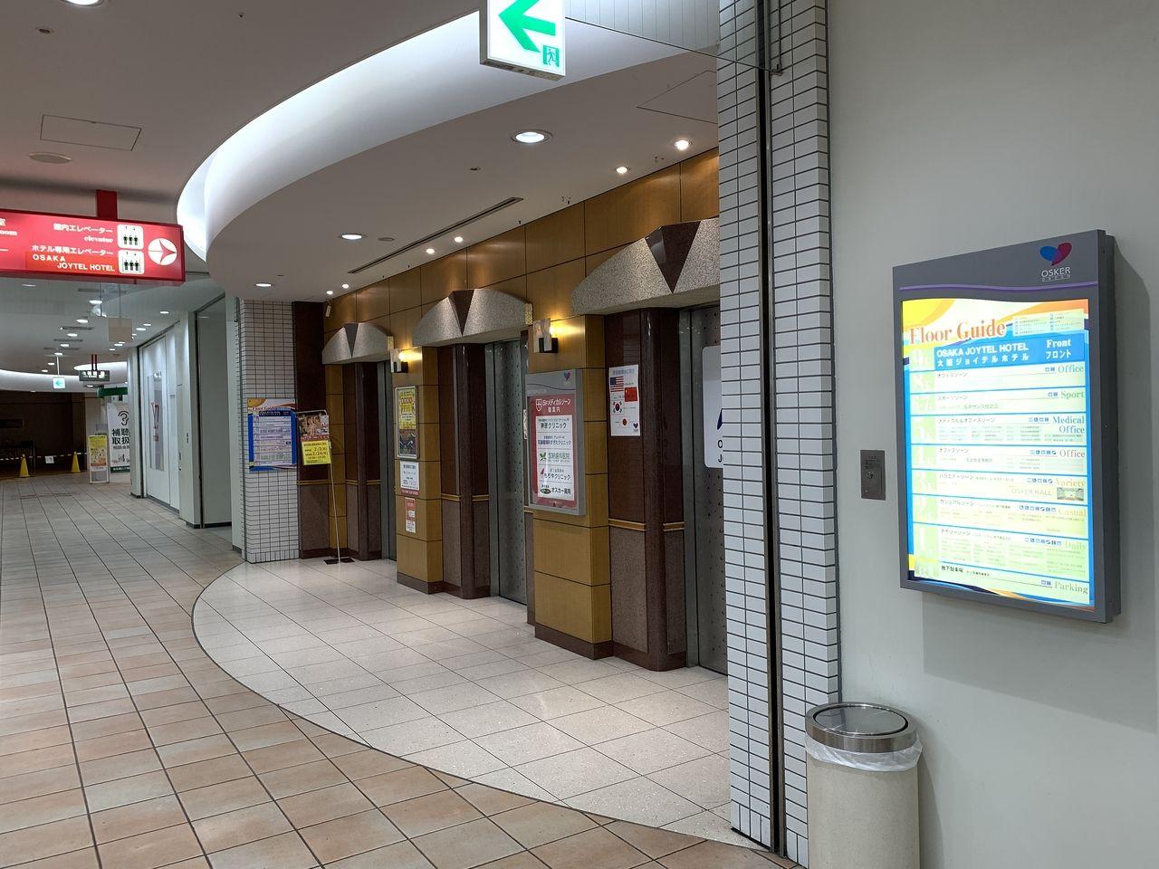 オスカードリームエレベーター