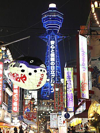 大阪に住むならどこがいい(^○^)?