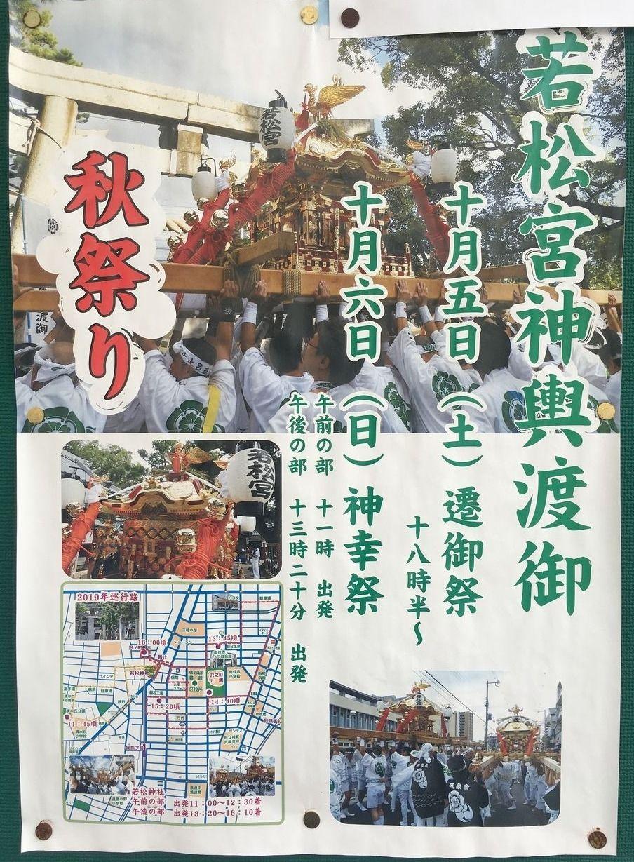南海高野線 沢ノ町駅